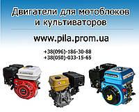 Двигатели для малой сельхозтехники, фото 1
