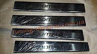 Хром накладки на пороги надпись гравировка для Skoda Roomster 2006+