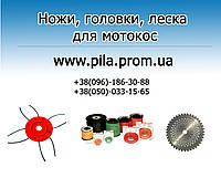 Леска, ножи и головки для мотокосы, фото 1
