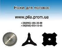 Нож для мотокосы, фото 1