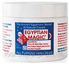 Восстанавливающий крем-бальзам Egyptian Magic 59 мл