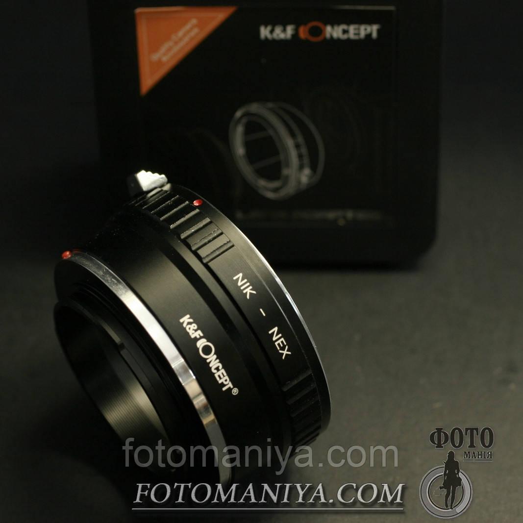 Перехідне кільце адаптер K&F Concept Nikon Ai - Sony E (NEX)