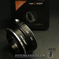 Перехідне кільце адаптер K&F Concept Nikon Ai - Sony E (NEX), фото 1
