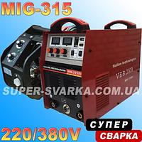 Verona MIG-315 DP сварочный полуавтомат