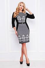 Деловое офисное черное трикотажное платье размеры:xl, xxl, xxxl, фото 3