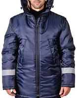 Куртка утепленнаясо светоотражающими полосами