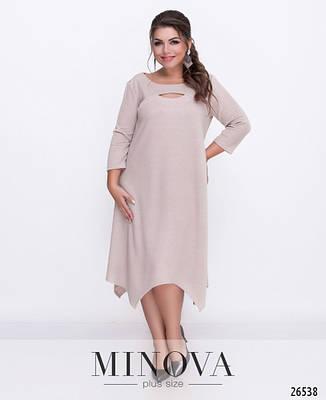 Трикотажное свободное женское платье пудра размеры:50-60, фото 2