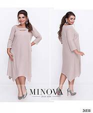 Трикотажное свободное женское платье пудра размеры:50-60, фото 3