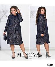 Платье-рубашка большие-размеры: 52-58, фото 3