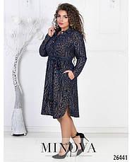 Платье-рубашка большие-размеры: 52,54, фото 2