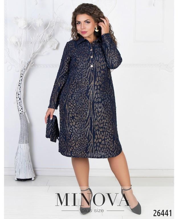 Платье-рубашка большие-размеры: 52,54