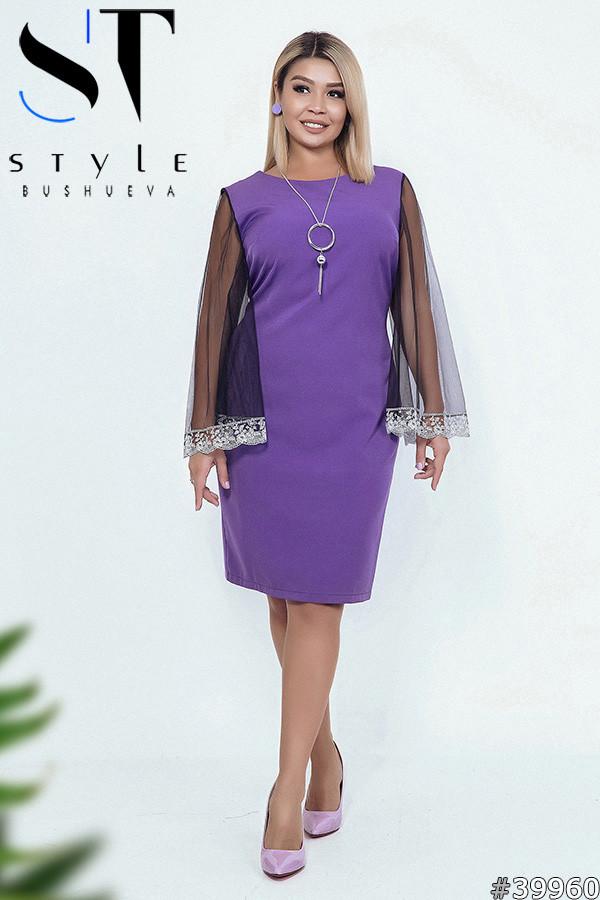 Сукня жіноча,батал р. 50,52,54,56 ST Style