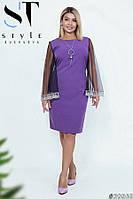 Сукня жіноча,батал р. 50,52,54,56 ST Style, фото 1