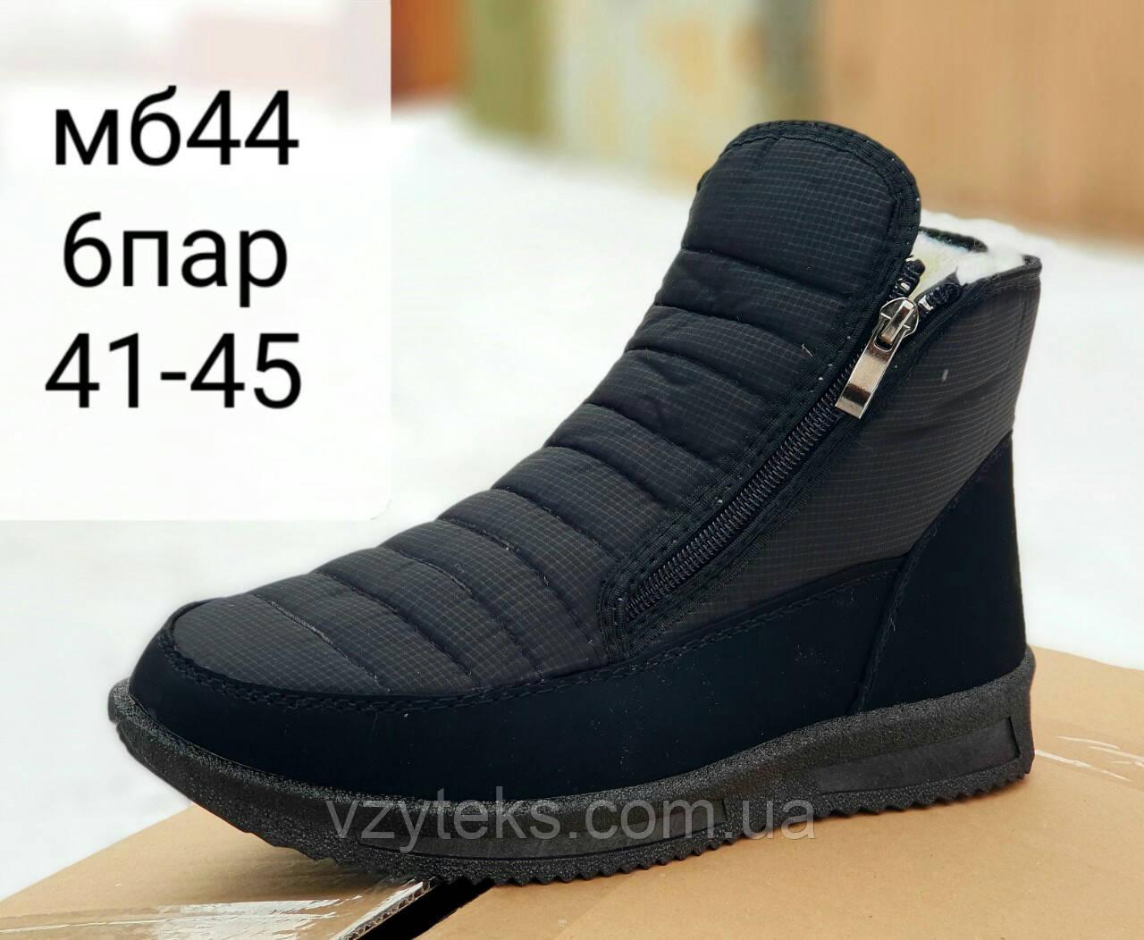 Купить Ботинки мужские зимние на замке Украина оптом Хмельницкий ... b4a9bd7ed10d8