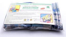 Шунгитовый Массажный Коврик 29 на 35 см Прицеро П Арго