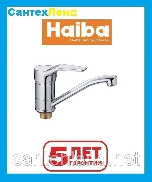Смеситель для умывальника Haiba Zeon 555 15 см