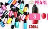 Красители для эпоксидной смолы перламутровые Перл Pearl, 10 г, цвет 3 коралловый