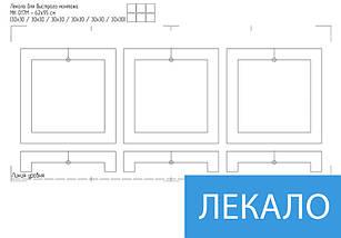 Модульная картина, холст, Космос, 62x95см.  (30x30-6), фото 3
