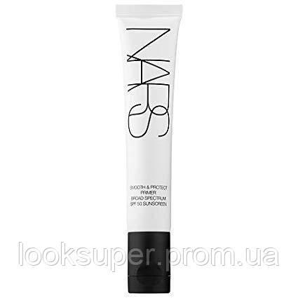 Праймер NARS Smooth & Protect Primer SPF 50
