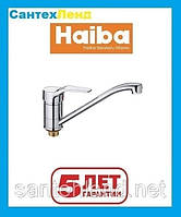 Смеситель для умывальника Haiba Zeon 555 25 см