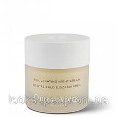 Омолаживающий ночной крем OMOROVICZA Rejuvenating Night Cream 50 ml