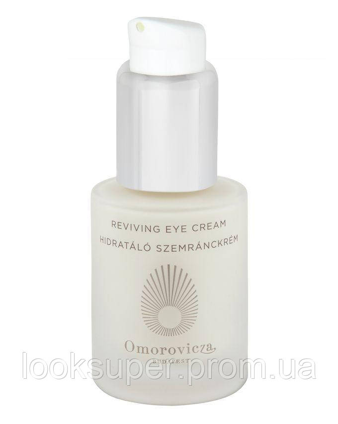 Крем для век OMOROVICZA Reviving Eye Cream 15 ml
