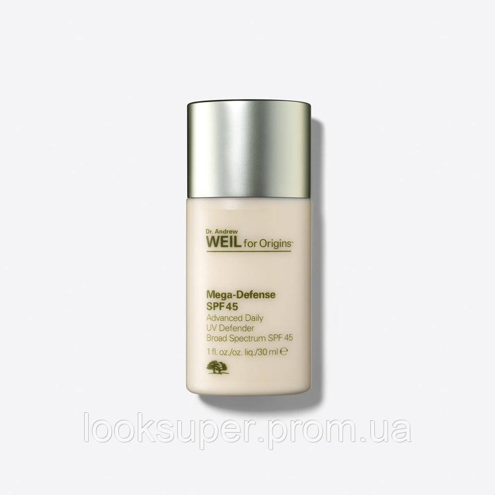 Солнцезащитный крем ORIGINS Mega-Defense Advanced Daily UV Defender SPF 45