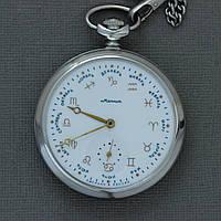 Молния Знаки Зодиака карманные механические часы , фото 1