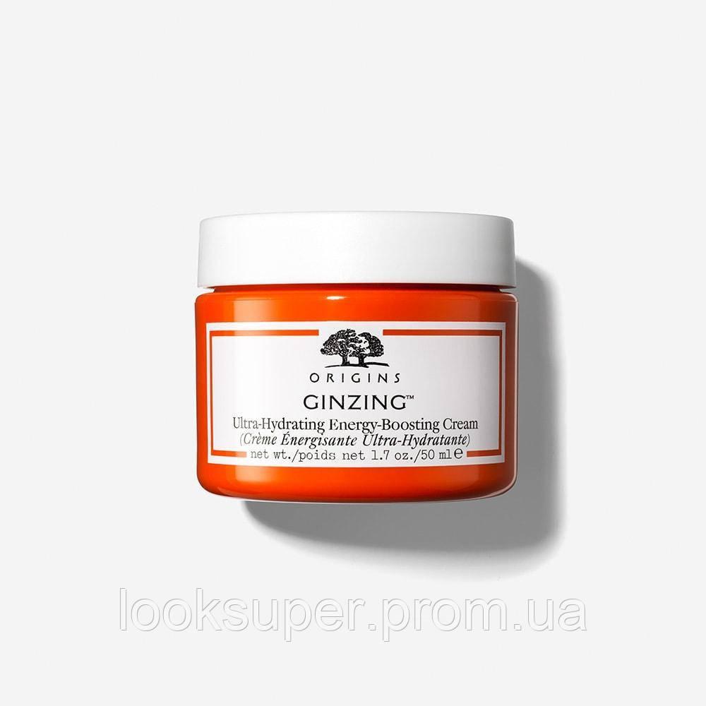 Увлажняющий крем для лица ORIGINS Ginzing ultra-hydrating energy-boosting cream 50ml