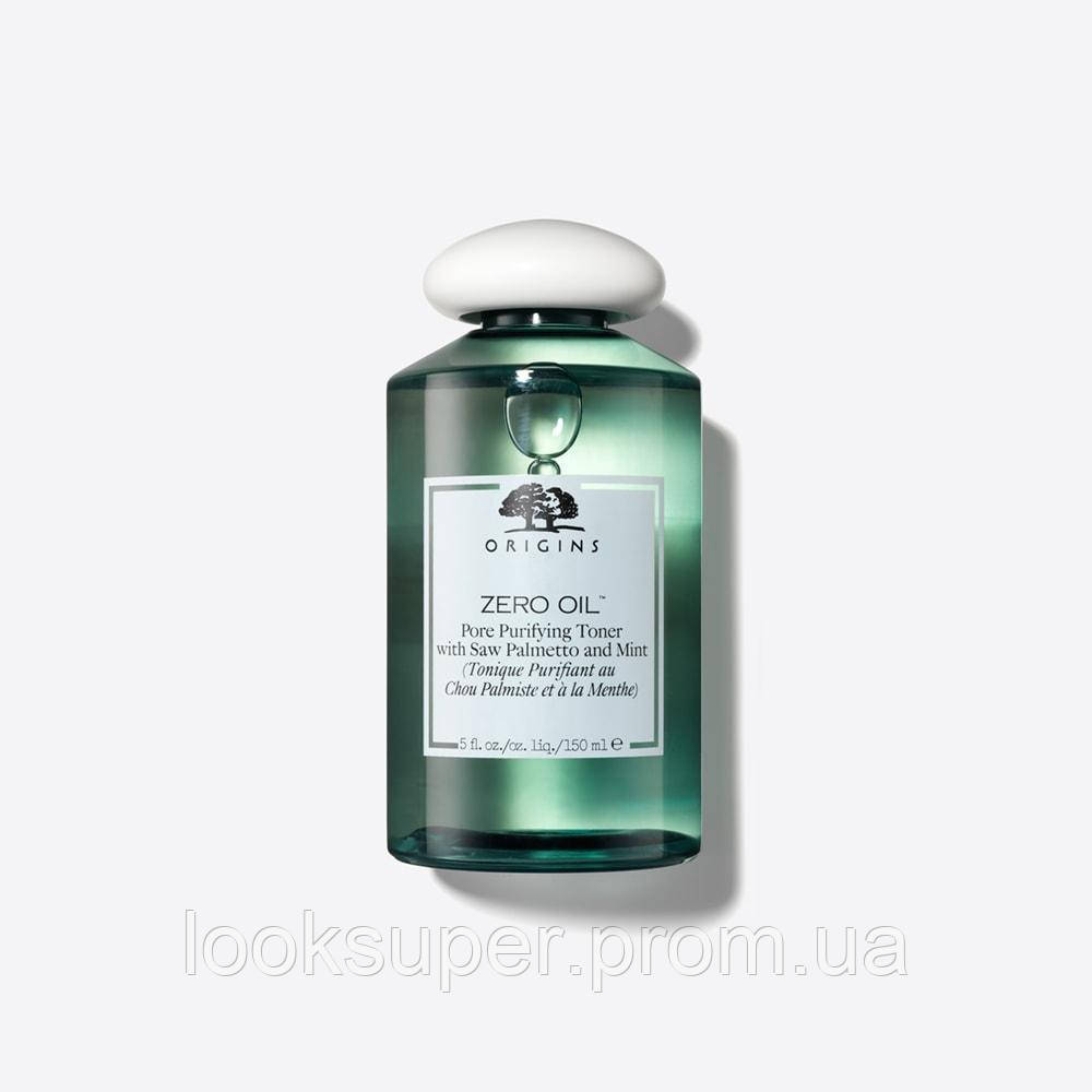 Тоник ORIGINS Zero Oil Purifying Toner with Palmetto and Mint 150ml