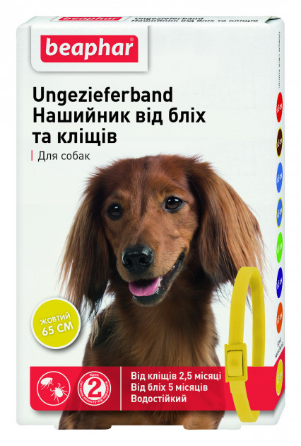 Ошейник Beaphar против блох и клещей для собак 65 см Жёлтый