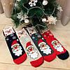 Теплые женские носки махровые с дедом морозом 25200066