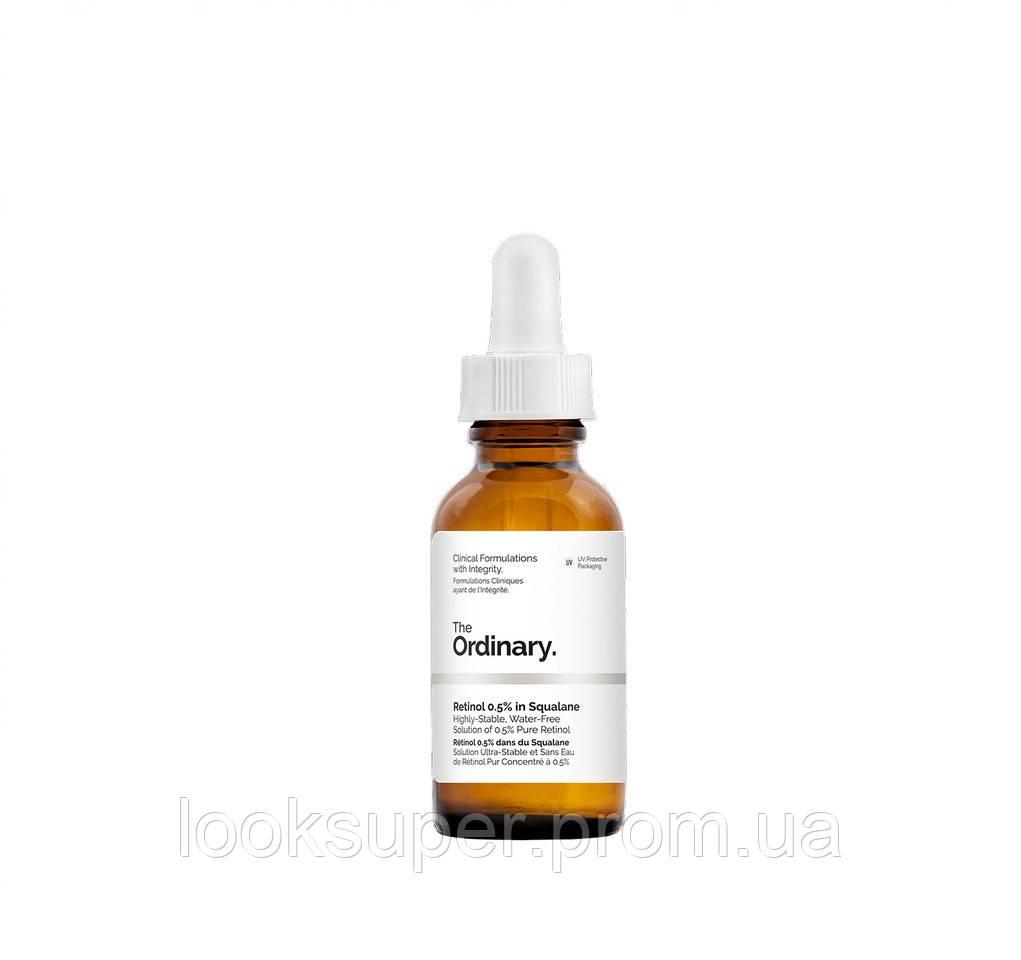 Сквалановая эмульсия The Ordinary Retinol 0.5% in Squalane( 30ml )