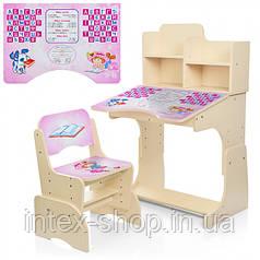 Детская парта со стульчиком трансформер Bambi W 2071-13-1