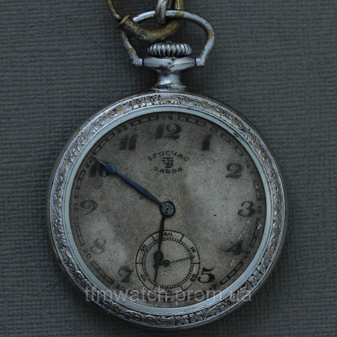 Где продать часы старые ломбард часов элитный ремонт