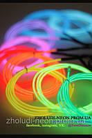 Холодный неон— 3-го поколения 2,2 мм, 10цветов на выбор.(розница, опт)