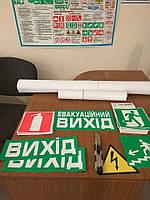 Знаки з Охорони праці. Знаки заборони, попереджувальні, зобов'язувальні, рятувальні, знаки пожежної безпеки.