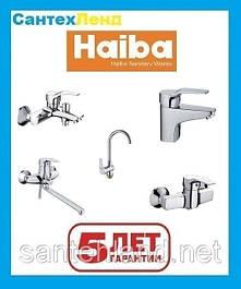 Haiba Zeon