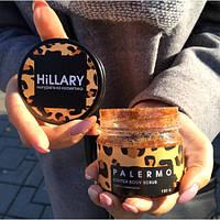 HiLLARY Кофейный скраб Palermo Coffee Body Scrub, 150 гр