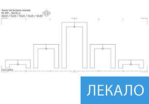 Модульная картина, холст, Водопады, 90x110см.  (30x20-2/55x20-2/90x20), фото 3
