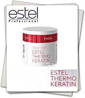 Эстель Кератиновая маска для волос Estel Keratin