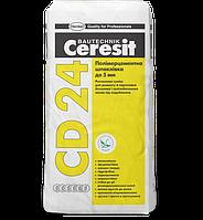 Ceresit CD 24. Полімерцементна шпаклівка до 5 мм