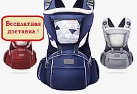 Рюкзак сумка –кенгуру + хипсит SUNVENO оригинал  для детей  0-36 месяцев