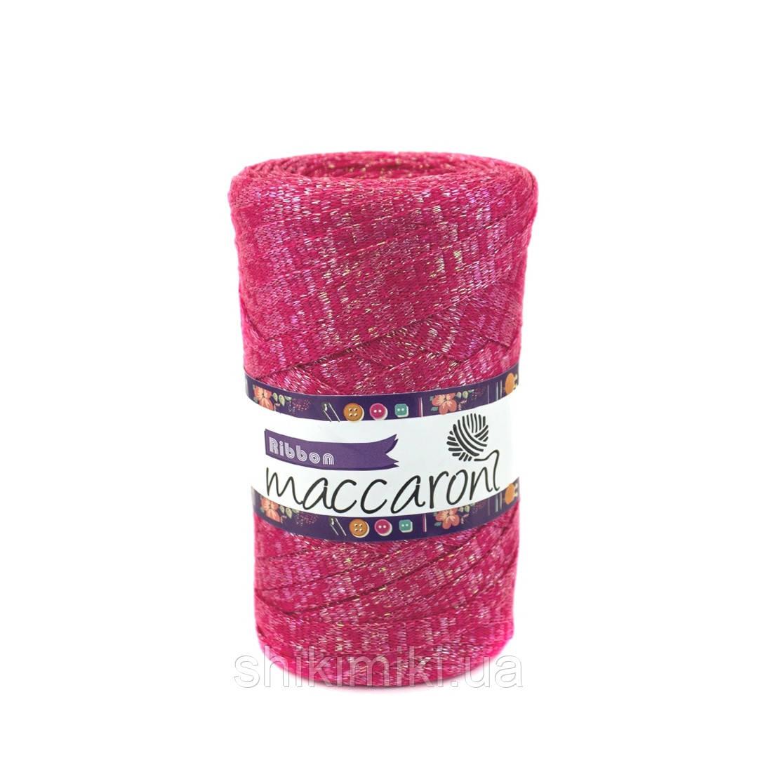 Трикотажный плоский шнур Ribbon Glitter, цвет Маджента