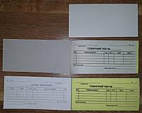 Товарний чек самокопіювальний 4 рядка 147 х 69 100 арк. (самокопирующийся товарный чек)