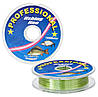 Леска Energofish Professional Light Green 100 м 0.16мм 2.5кг (30001016)