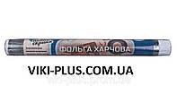 Фольга 8мкм/4м/280мм