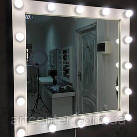 Дзеркало гримерное, дзеркало з лампочками по рамі