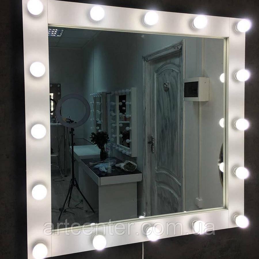 Зеркало гримерное, зеркало с лампочками по раме