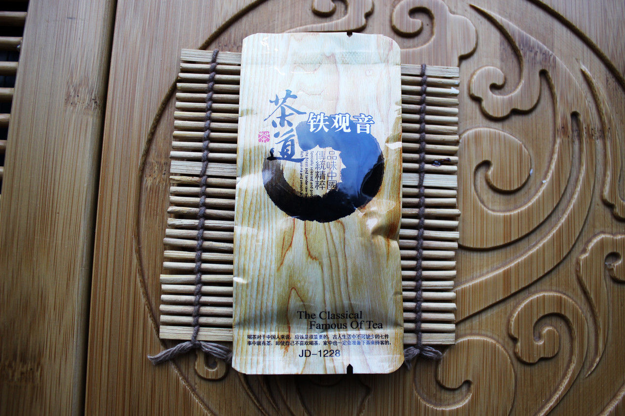 Китайский элитный белый чай «Лунный свет», 5 шт по 5 г